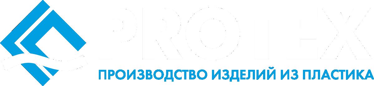 Протэкс логотип